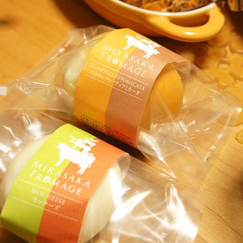 パッケージ(チーズ)
