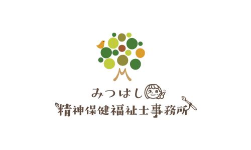ロゴ、名刺デザイン(みつはし精神保険福祉士事務所さま)