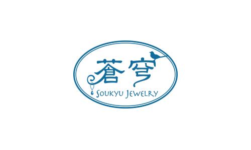 ロゴ、オンラインショップ(蒼穹ジュエリーさま)
