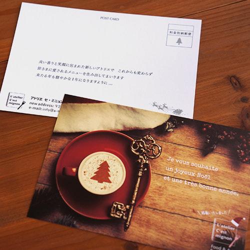 ポストカード(アトリエ セ・ミニョンさま)