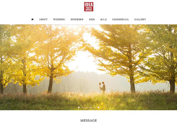 Webサイト(IDEA PHOTO WORKSさま)
